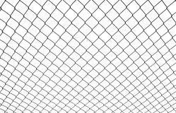 Chain-link fence. Isolated on white Royalty Free Stock Images