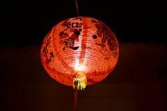 Chaina Lamp Royalty Free Stock Photos