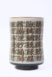 chainese杯子茶 库存图片