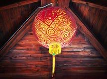 China lantern Stock Photography