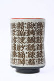 Chainese Tea Cup Stock Image