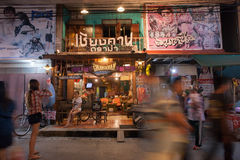 Chaing可汗, Loei,泰国 图库摄影