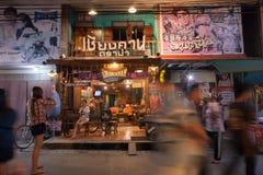 Chaing Khan, Loei, Таиланд Стоковая Фотография