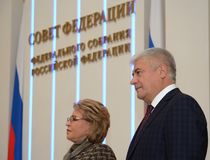 Chairman of the Federation Council of the Federal Assembly Valentina Matvienko Minister of internal Affairs Vladimir Kolokoltsev i royalty free stock photos