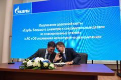 Chairman of the Management Board of PJSC Gazprom A. Miller stock photography