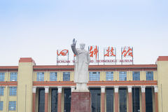 Chairman mao Royalty Free Stock Photo