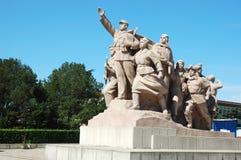 Chairman Mao Memorial Hall Stock Photo