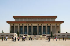 The Chairman Mao Memorial Hall - Beijing - China Stock Images