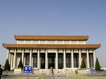 The Chairman Mao Memorial Hall Stock Photography