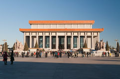 Chairman Mao Memorial Hall (Mausoleum of Mao Zedong). Beijing. C Stock Photo