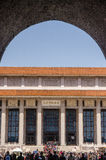 Chairman Mao Memorial Hall. Or Mausoleum of Mao Zedong, Tiananmen square, Beijing, China Stock Photo