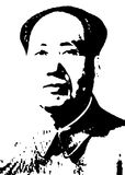 Chairman Mao portrait. Black and white art draw Royalty Free Stock Photo