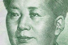 Chairman Mao Stock Photos