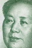 Chairman Mao Stock Photography