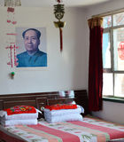Chairman Mao in residential house Royalty Free Stock Photography