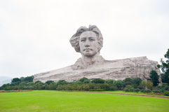 Chairman Mao statue in Changsha, Hunan Province, China Stock Photo