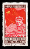 Chairman Mao Vintage Stamp Royalty Free Stock Image