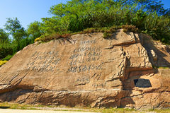 Chairman Mao Zedong inscription in Bangchui island dalian Stock Photography