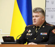 Chairman of the State Emergency Service of Ukraine Stock Images