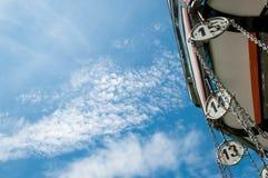 Chairoplane himmel Arkivbilder
