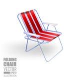 Chaise portative pour le jardin Photo stock