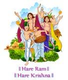 Chaitanya Mahaprabhu in devotion of Lord Krishna for Happy Janmashtami festival of India Royalty Free Stock Photography