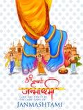 Chaitanya Mahaprabhu en la dedicación de Lord Krishna para el festival feliz de Janmashtami de la India ilustración del vector