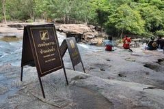 Chaiyaphum,泰国- 2016年5月05日:Tatton瀑布在Tatton 库存照片