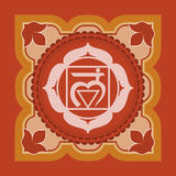 Chakra royalty free illustration
