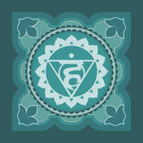 Chakra Royalty Free Stock Photos