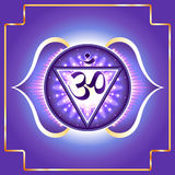 Chakra Ajna Royalty Free Stock Images