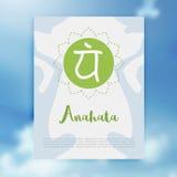 Chakra Anahata ikona, ayurvedic symbol, pojęcie hinduizm, buddyzm ilustracji