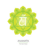 Chakra de Anahata - símbolo ayurvedic Imagen de archivo libre de regalías
