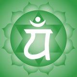Chakra del corazón Imágenes de archivo libres de regalías