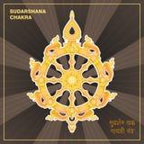 Chakra di Sudarshana, disco ardente, attributo, arma di Lord Krishna Un simbolo religioso nel Hinduismo Illustrazione di vettore illustrazione di stock