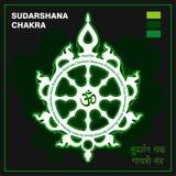 Chakra di Sudarshana, disco ardente, attributo, arma di Lord Krishna Un simbolo religioso nel Hinduismo Illustrazione di vettore illustrazione vettoriale