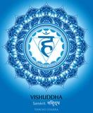 Chakra di Vishudda Fotografia Stock