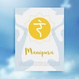 Chakra Manipura icon, ayurvedic symbol, concept of Hinduism, Buddhism Royalty Free Stock Images