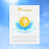 Chakra Manipura icon, ayurvedic symbol, concept of Hinduism, Buddhism. Chakra Manipura icon, ayurvedic symbol, concept of Hinduism Royalty Free Stock Photography