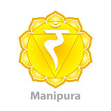 Chakra manipura isolated on white vector. Illustration Stock Images