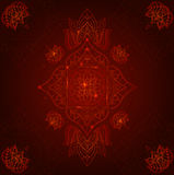 Chakra Muladhara on a Dark Red Background. Vector Royalty Free Stock Images
