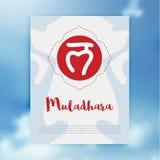 Chakra Muladhara or root chakra icon, ayurvedic symbol, concept of Hinduism, Buddhism Royalty Free Stock Photos