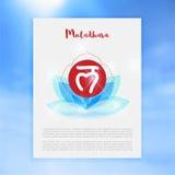 Chakra Muladhara or root  icon, ayurvedic symbol, concept of Hinduism, Buddhism Stock Photo