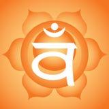 Chakra sacré Photos libres de droits