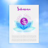 Chakra Sahasrara icon, ayurvedic symbol, concept of Hinduism, Buddhism Stock Photography