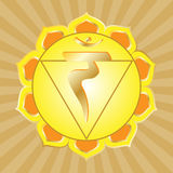 Chakra Series: Manipura. Or solar plexus chakra symbol Royalty Free Stock Photo