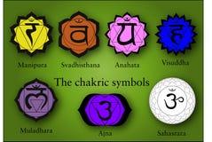 chakra sju symboler royaltyfri illustrationer