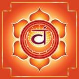 Chakra Svadhisthana Fotografia Royalty Free