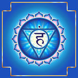 Chakra Vishuddha Stock Photo
