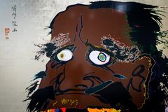` Chakras Poort ` door Takashi Murakami stock afbeeldingen